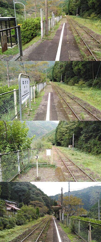 錦川鉄道b13