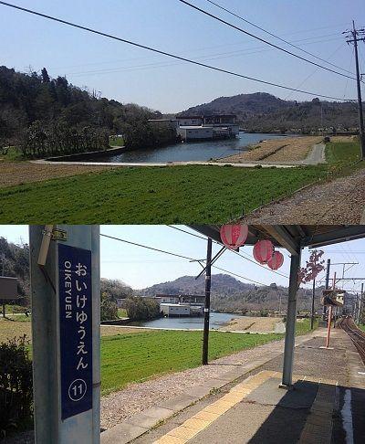 わかやま電鉄貴志川線66