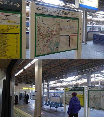 都営三田線05
