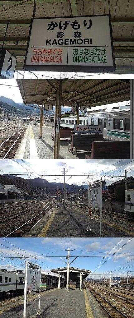 秩父鉄道a85