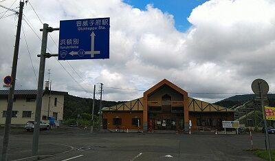 宗谷本線02_b06