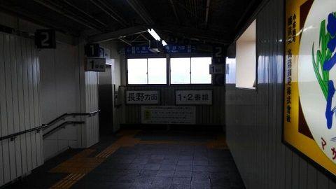 長野電鉄屋代線25