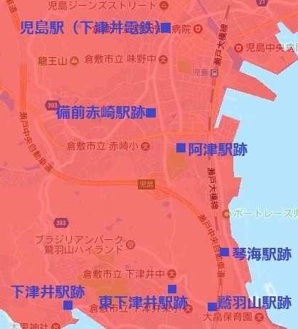 下津井電鉄a43