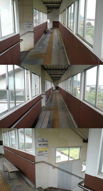 いさりび鉄道70
