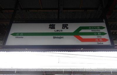 篠ノ井線04
