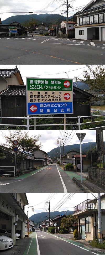 錦川鉄道b48