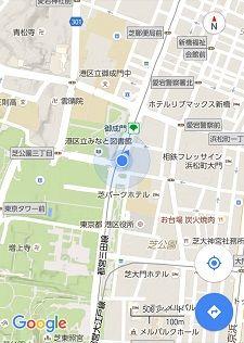 都営三田線53