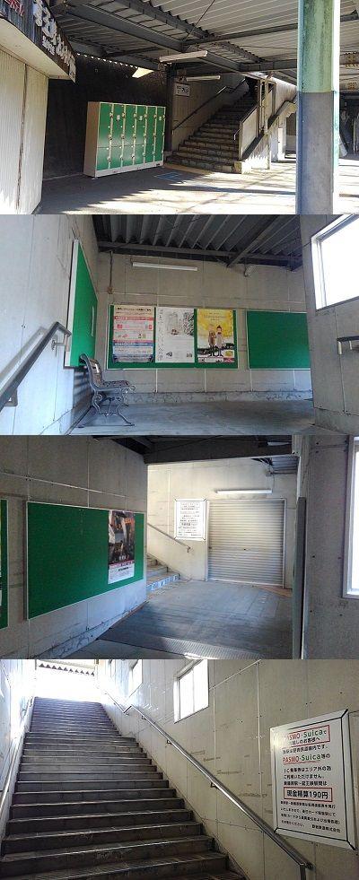 野岩鉄道96