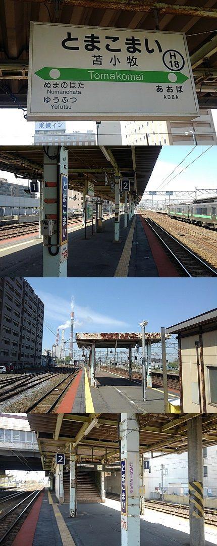 日高本線04