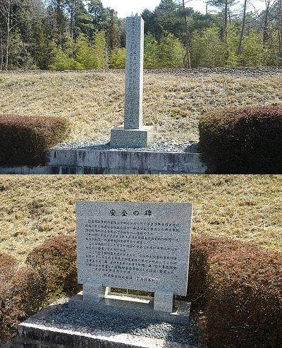 信楽高原鉄道33