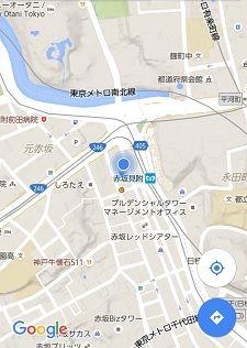 東京メトロ丸の内線59