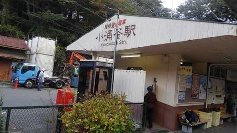 箱根登山鉄道09