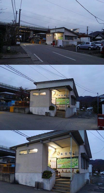 富士急27