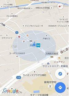 東京メトロ丸の内線30