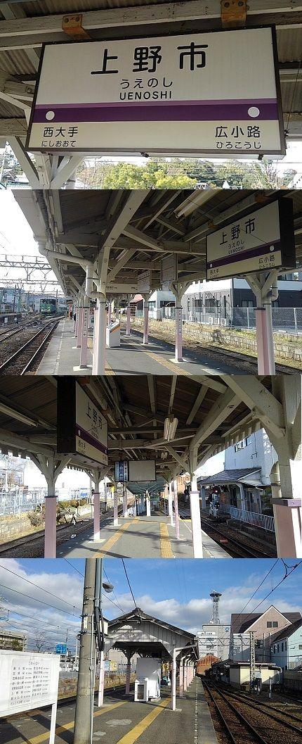 伊賀鉄道93