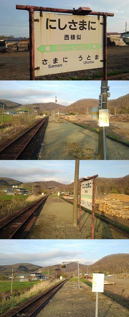 日高本線c72