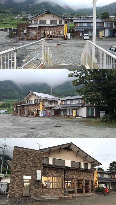 南阿蘇鉄道26