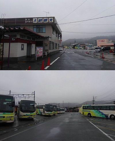 大井川鐵道大井川本線59