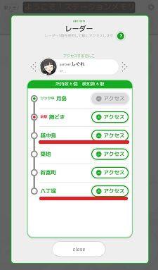 都営大江戸線32