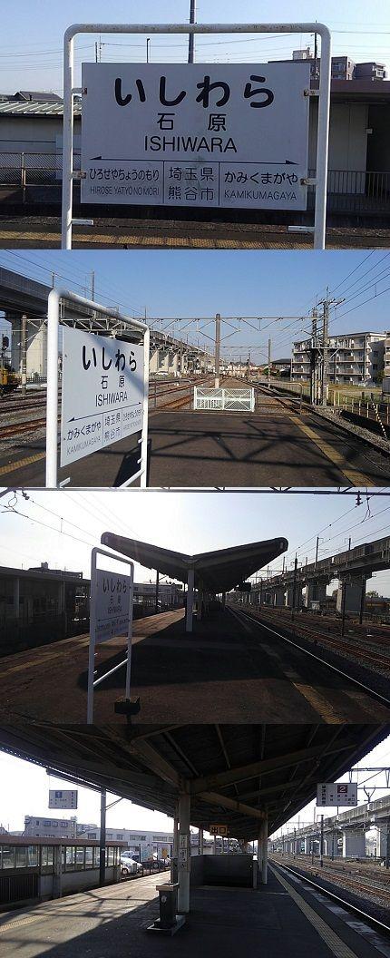 秩父鉄道e02