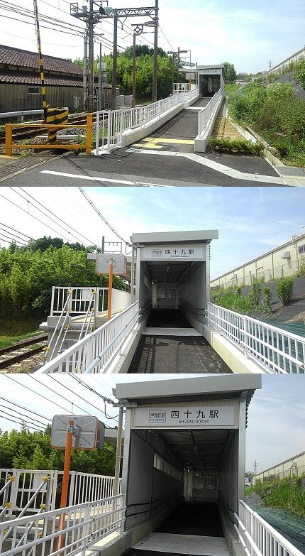 伊賀鉄道a37