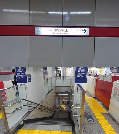 東京メトロ丸の内線19