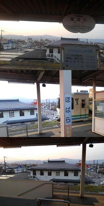 阿武隈急行41