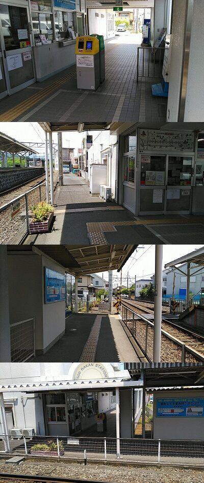 伊豆箱根鉄道大雄山線91