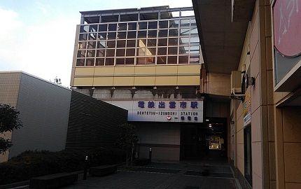 一畑電車_北松江線03