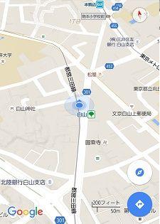 都営三田線39