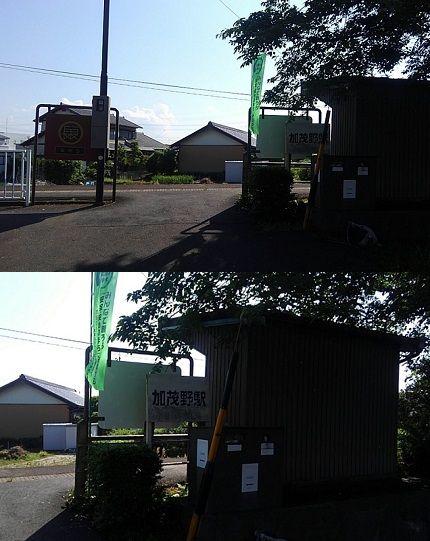 長良川鉄道17