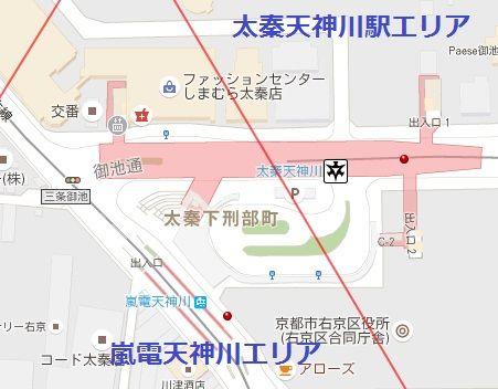京都市営地下鉄東西線80