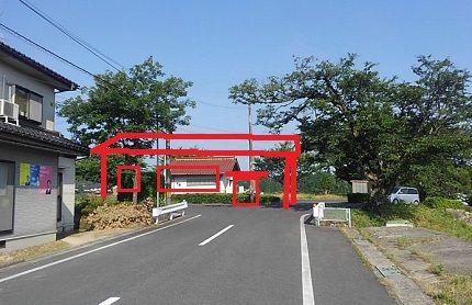 倉吉線35