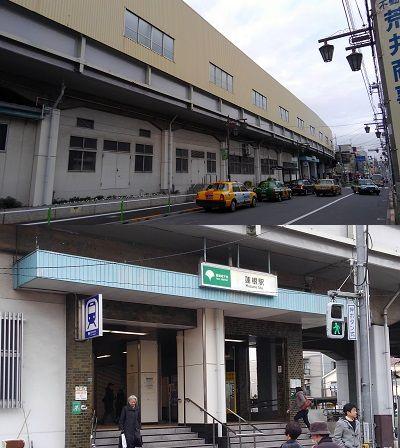 都営三田線16