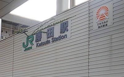 ひたちなか海浜鉄道06