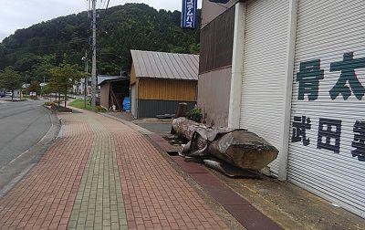福井鉄道鯖浦線40