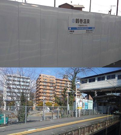 小田急小田原線38