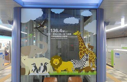 仙台市営地下鉄東西線08