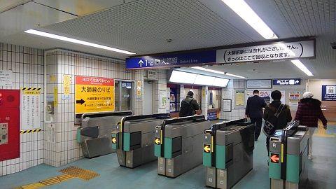 東武大師線03