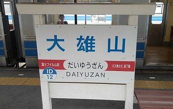 71_るり_駅01