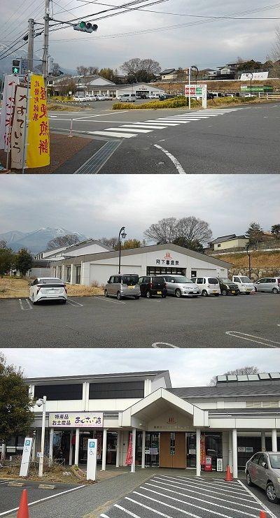 三岐鉄道北勢線b12