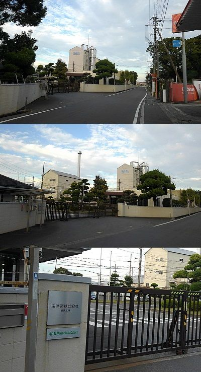 島原鉄道c11