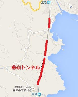 三陸鉄道南リアス線05