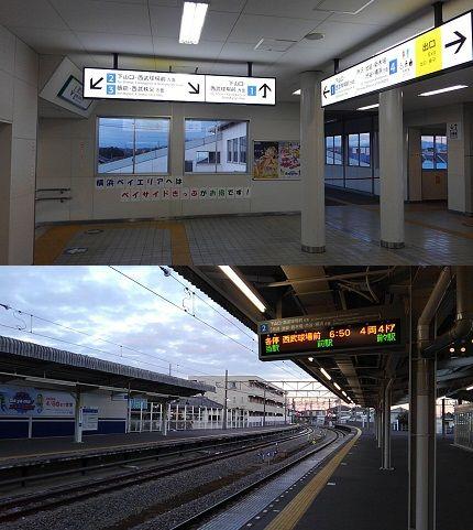 西武狭山線03