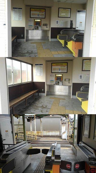三岐鉄道北勢線97