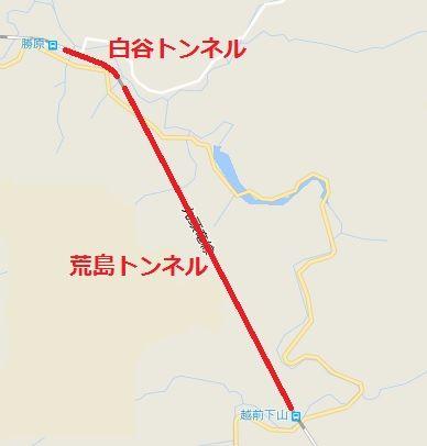 越美北線_九頭竜線a46