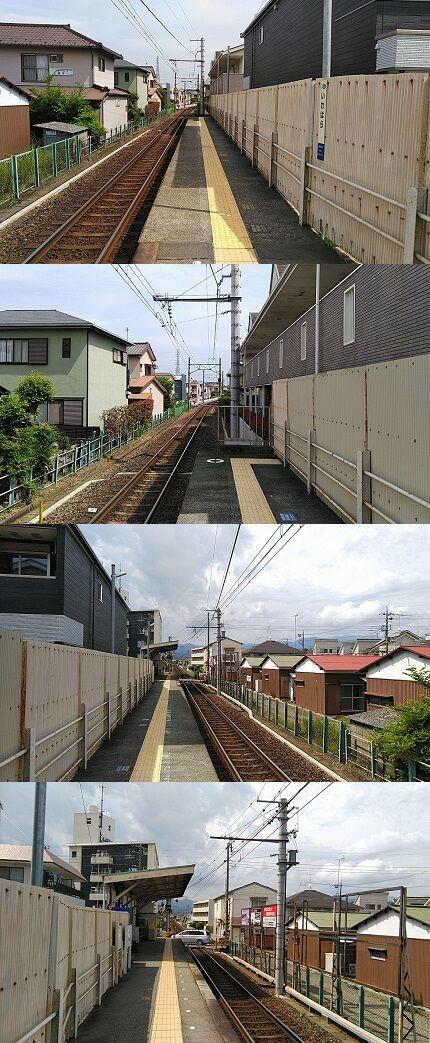 伊豆箱根鉄道大雄山線a58