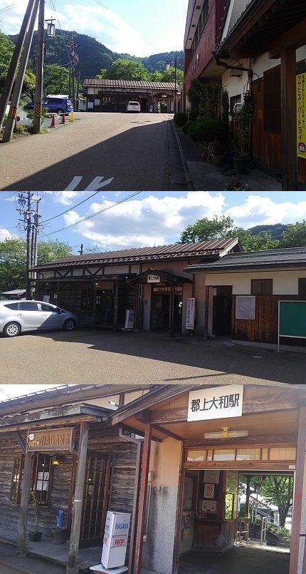 長良川鉄道b11