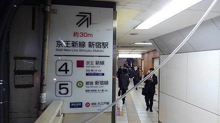 都営新宿線55