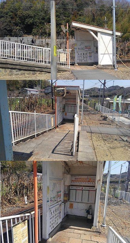 わかやま電鉄貴志川線64